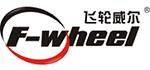 f-wheel dyu velo pliant électrique